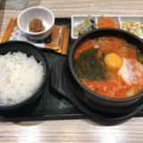 【東京純豆腐】めかぶたっぷりネバネバ!ヘルシースンドゥブ