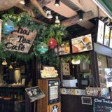 【チャイティーカフェ】横浜中華街の南国ジャングルでチャイタピオカ
