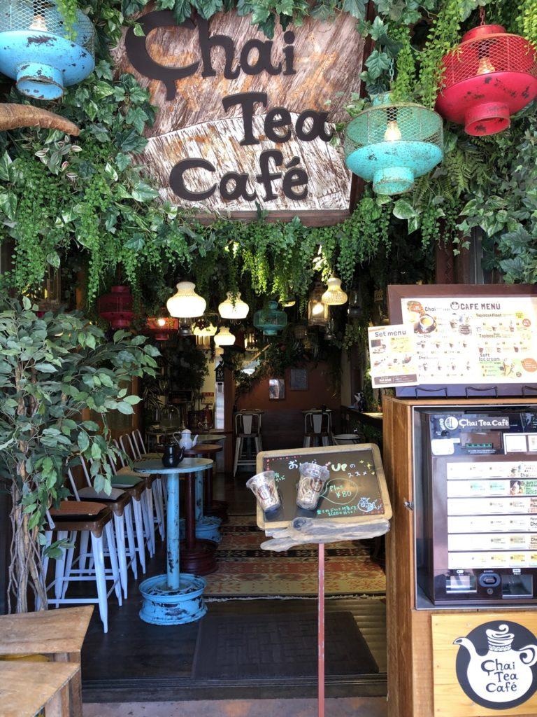 中華街にあるジャングルのようなチャイティーカフェ