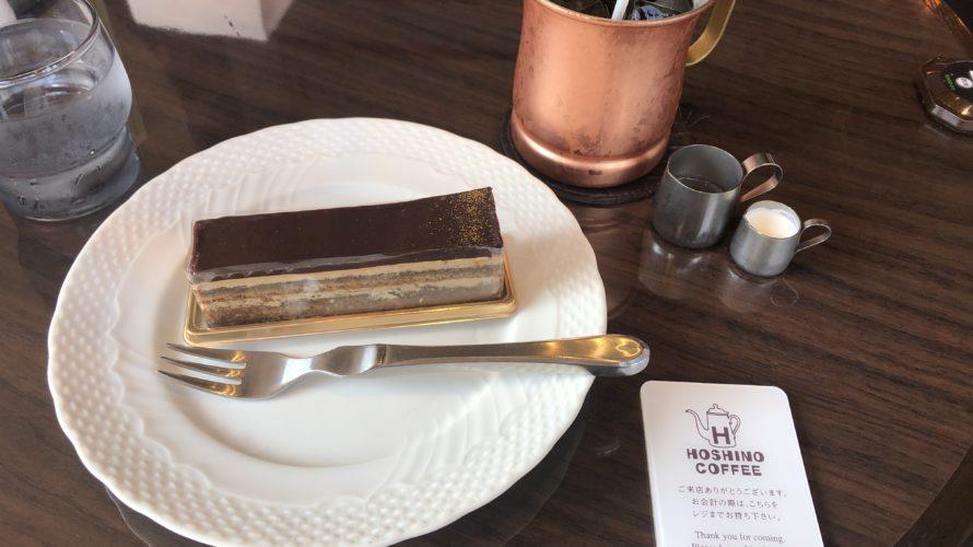 【星乃珈琲店】オペラケーキとジャズを堪能!