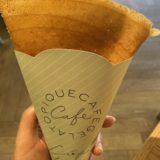 【ジェラートピケ】マツコ絶賛!「バターとお砂糖のクレープ」を木更津のアウトレットで♪