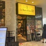 【成城石井レストラン】横浜ベイクォーターでコスパ抜群&激ウマ「週替わりランチ」