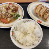 【餃子の王将】お一人様女子にジャストサイズメニュー!一人フルコースも可能!!
