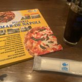 【マルデナポリ】新横浜でお手軽本格的イタリアン!オススメはマルゲリータピッツァ