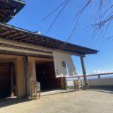 【石尊】大山阿夫利神社のミシュラン2つ星の天空カフェ「茶寮 石尊」
