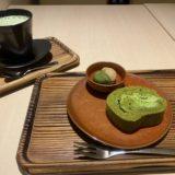【京はやしや】選べる抹茶スイーツ&抹茶ラテ~そごう横浜10階