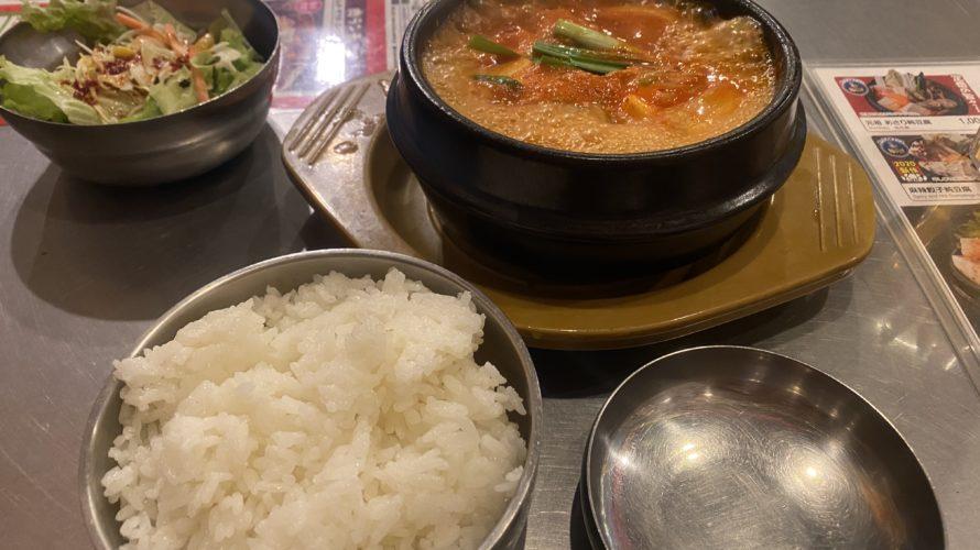 【韓豚屋】新横浜で安くて美味しい!コリアンランチ(スンドゥブチゲセット)