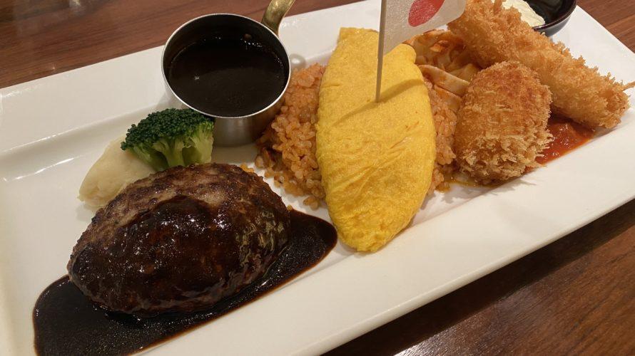 【丸の内ディンドン】大人でも食べたいっ!「オトナのお子様ランチ」(そごう横浜)