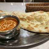 【Fulbari The Indian Cuisine】コスパ抜群!バターチキンカレー&ナンのランチ~イオンモール座間
