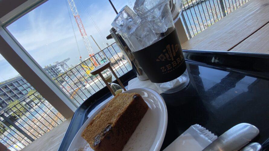 【ZEBRA COFFEE】みなとみらいの穴場カフェ?絶景を眺めながらリラックスコーヒー~MARINE&WALK 横浜