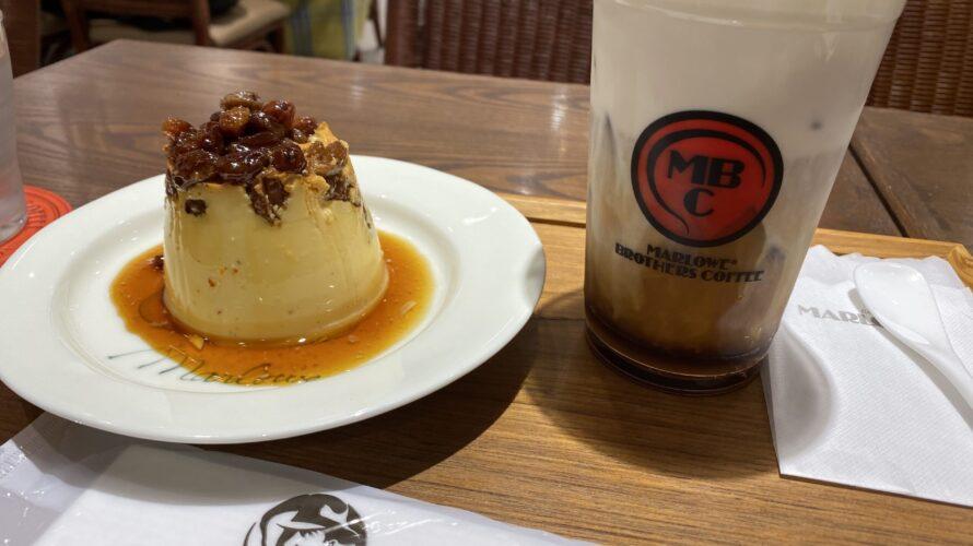 【MARLOWE Brother Coffee】ラムレーズンプリンとカフェセット~そごう横浜