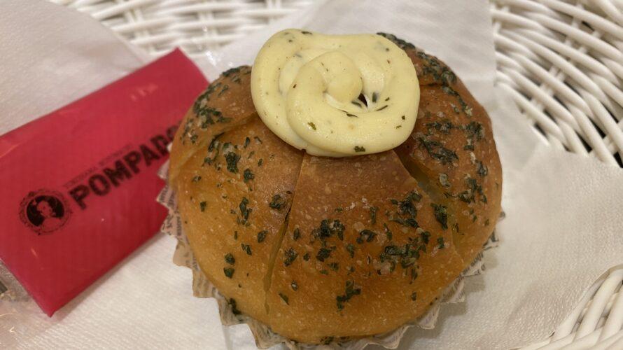 【ポンパドウル】韓国のガーリックブレッド『マヌルパン』が横浜の老舗パン屋から発売!